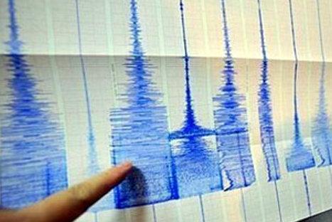 Se han registrado 94 sismos en el Perú en lo que va del 2013