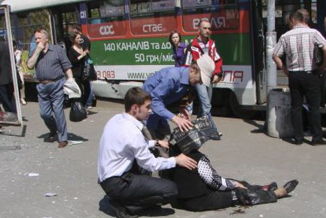Ucrania: Atentado con múltiples bombas dejó 27 heridos.