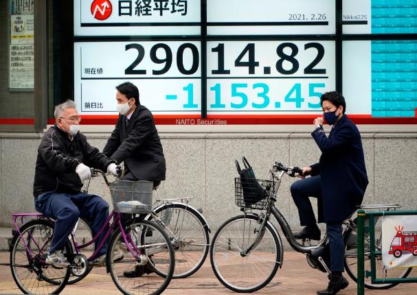 Japón levantará alerta sanitaria en varias zonas