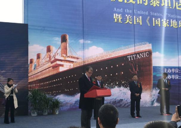 Compañía china está construyendo una réplica en tamaño real del Titanic