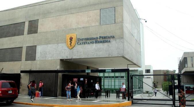Ocho universidades peruanas en ranking mundial de las mejores del mundo
