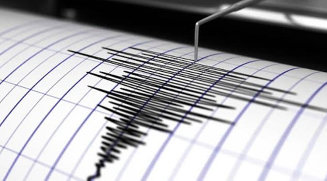 Lima: Sismo de 4.4 grados de magnitud se registró en Canta