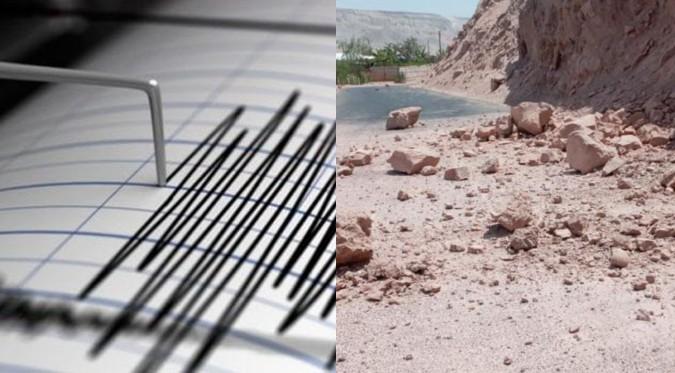 El Perú sigue temblando: El departamento de Arequipa sufrió cuatro temblores en una hora